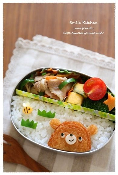 Bear in the forest bento