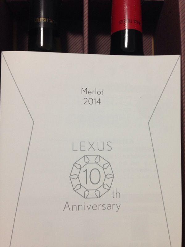 レクサス 10周年 - Google 検索