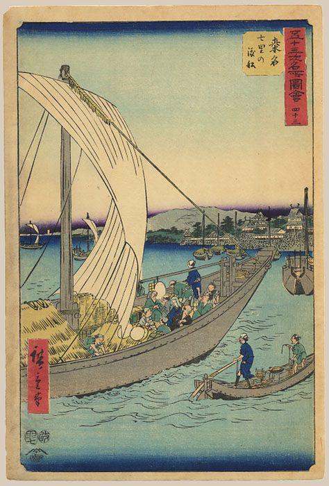53垂直東海道 - 広重「セブンRiのフェリーボート桑名市へのアプローチ」