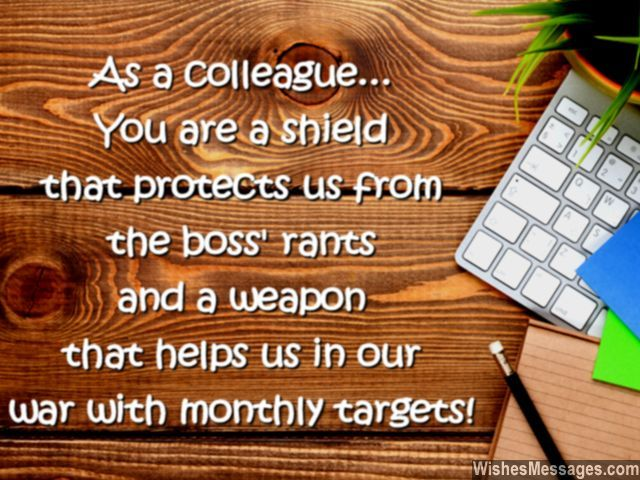 Funny message quote for colleagues and co-workers in office