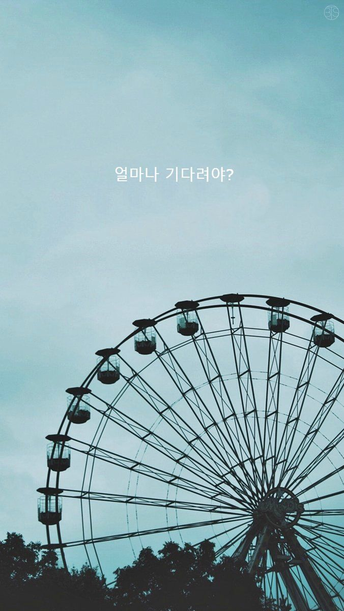 How Much Longer Do I Have To Wait Bts Wallpaper Bts Spring Day Locked Wallpaper