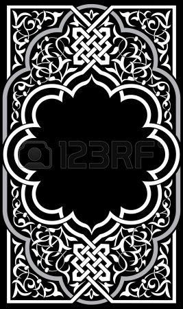 Ornamental eastern design, border frame, monochrome Stock Vector - 23185534