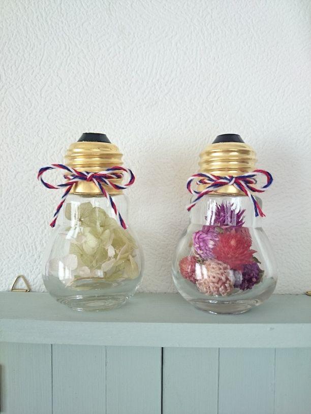 電球ボトル 千日紅 紫陽花 ドライフラワー インテリア