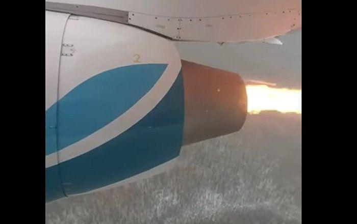 Hot Damn! Shocked Passenger Captures a Video of Plane Engine Spiting Fire - Sputnik International