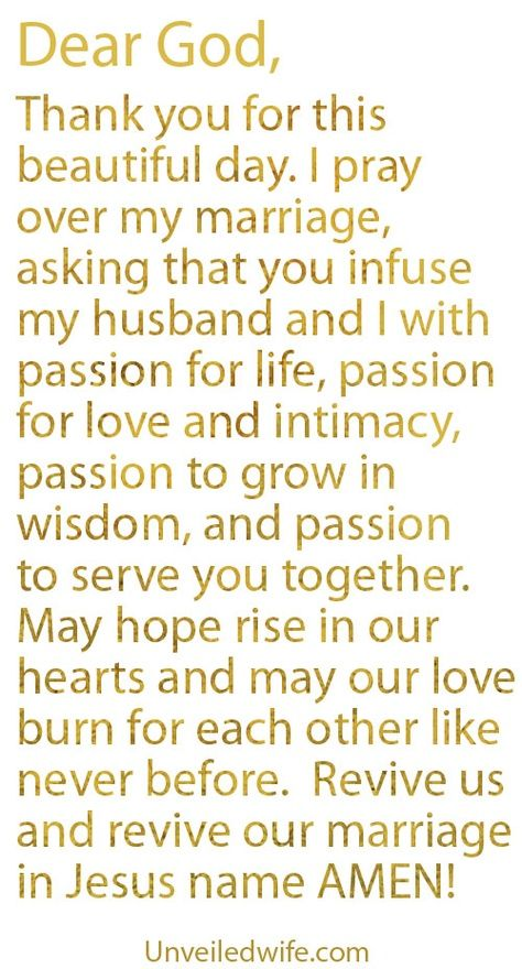 Prayer Of The Day  Passion In Marriage  My new daily prayer!