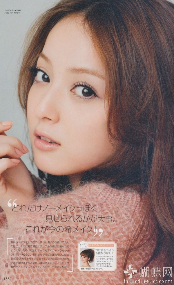 Picture of Nozomi Sasaki