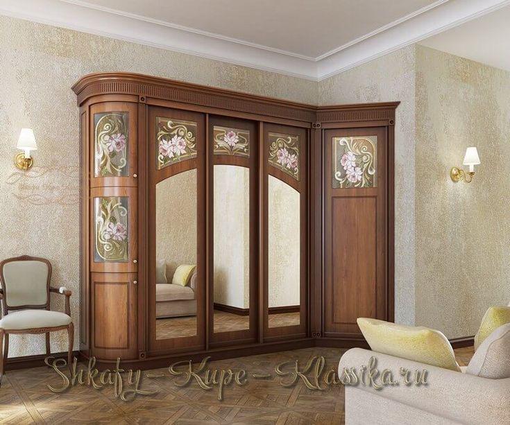 6 -ти дверный шкаф с 3 дверями купе, одной радиусной распашной секцией и угловой секцией с распашной дверью. Шикарные витражи подчеркнуты зеркалами на дверях купе http://shkafy-kupe-klassika.ru/