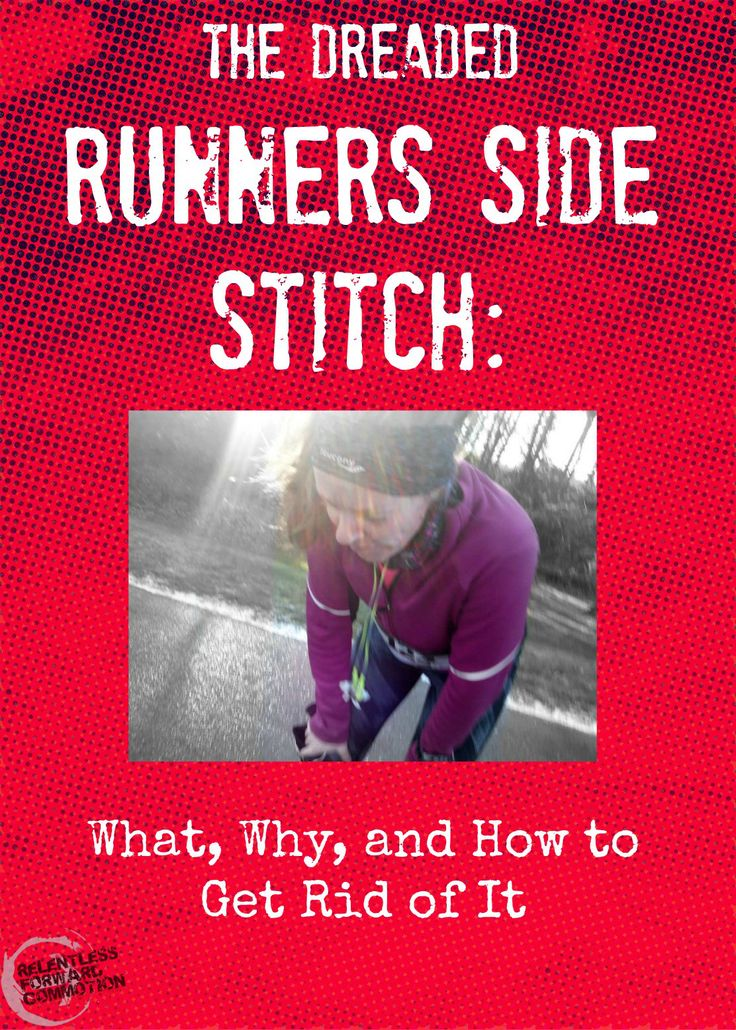 Every runner knows that feeling: you're running along feeling on top of the world, when BAM! It feels like someone stuck a knife in your side. Typically in the lower ribcage area, a sharp pain appears out of nowhere that nearly doubles you over, makes breathing difficult, and running feel impossible. It's the dreaded runners side stitch. #Run #FitFluential
