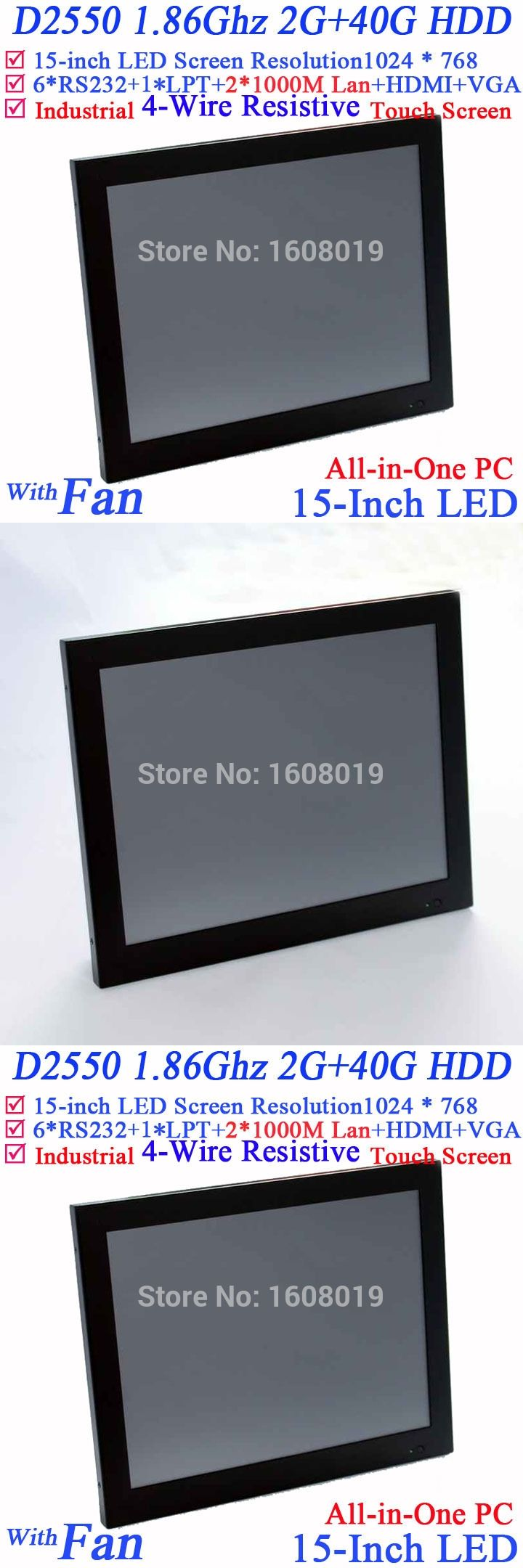 """Industrial 4-wire resistive all in one LED touchscreen 15"""" with 2*RJ45 6*COM HDMI VGA 2G RAM 40G HDD Intel D2550 1.86Ghz WinXP/7"""