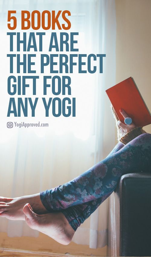 5 Books to Give To Your Favorite Yogis This Holiday Season
