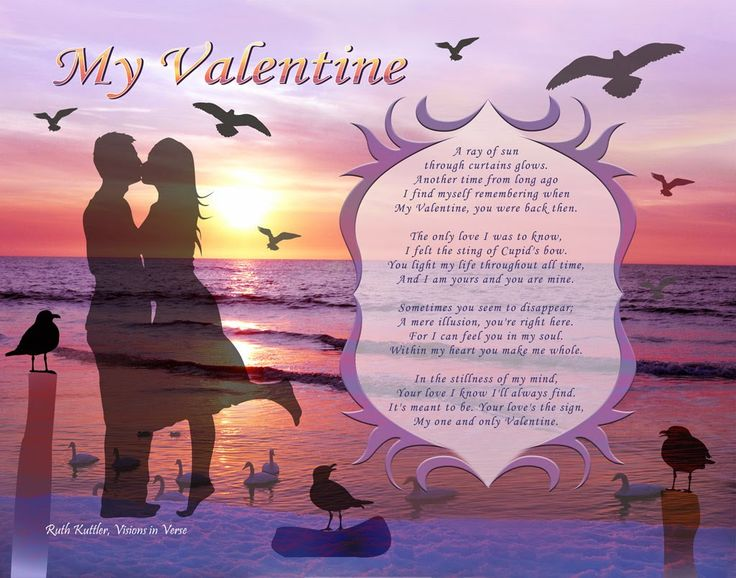 Happy Valentines Day Poems 2017, Romantic Shayari Valentines Day, 2017 Poems Hindi Love Shayari, Cool Valentines Day Poetry 2017, short valentines day poems 2017, love valentines day poems for her, love valentines day poems for him, girlfriend valentines day shayari, lovers valentines day poetry 2017, long distance valentines day poems