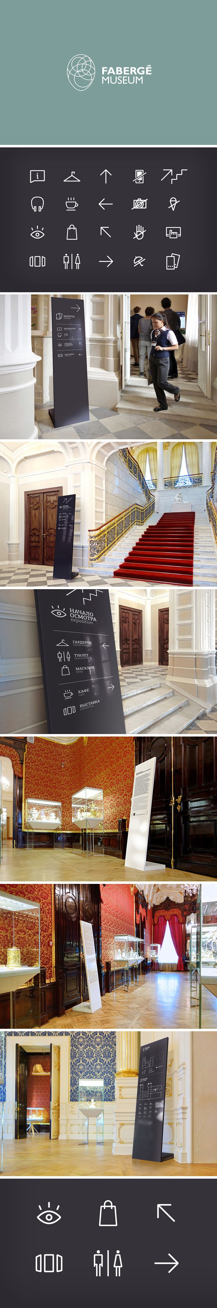 Museum Faberge signage systems. Система навигации Музея Фаберже. Дизайн пиктограмм, навигационных стендов.                                                                                                                                                                                 More