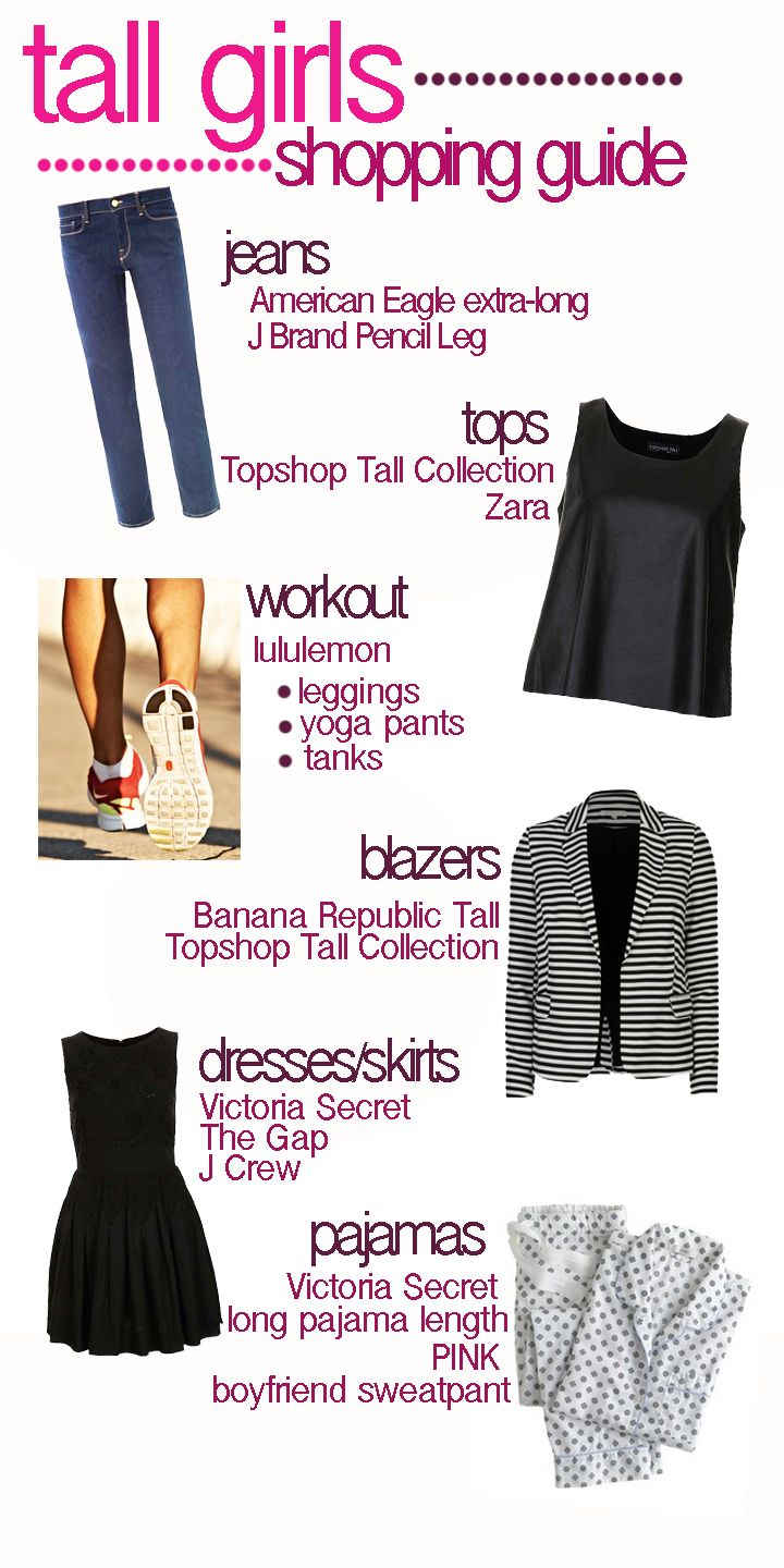 Tall Girl Shopping Guide. Where to shop for what!