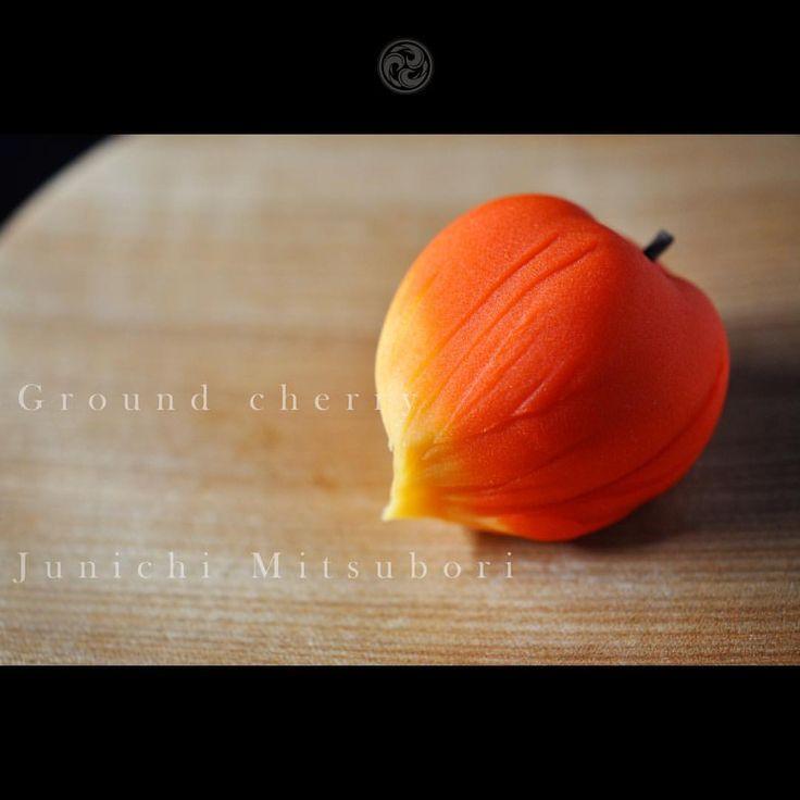 GroundCherry