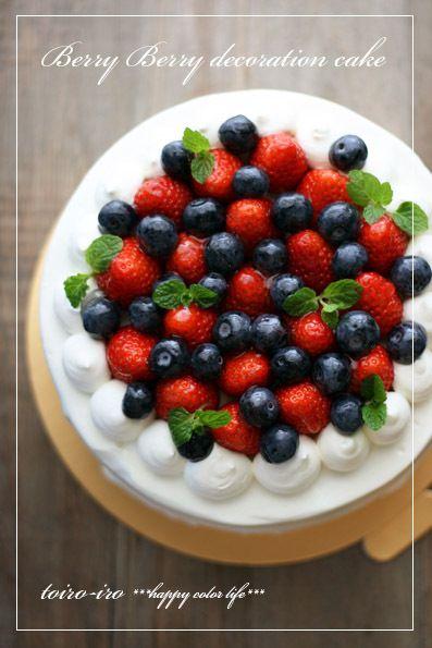 ベリーベリーのデコレーションケーキ★とデコ方法も少々・・・♪ by ...
