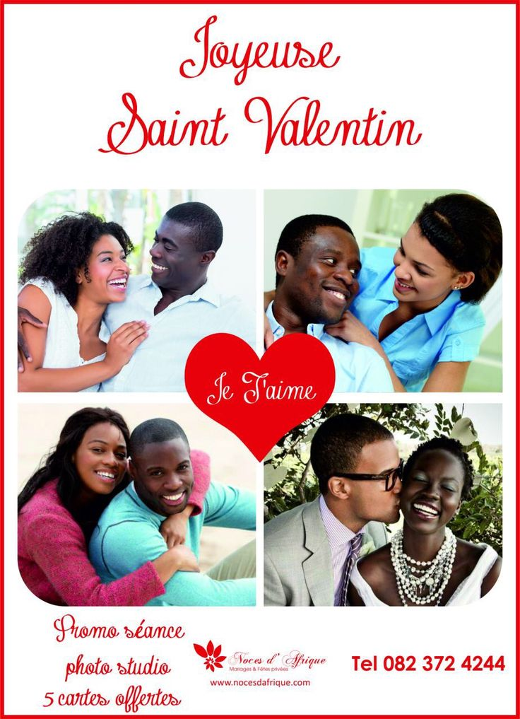 Carte photo Saint Valentin Remplacez les photos par les vôtres: https://www.facebook.com/nocesdafrique
