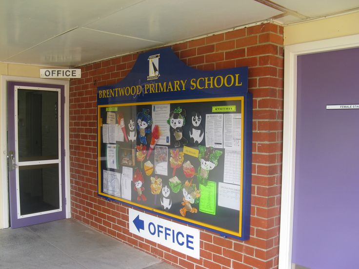 Brentwood Primary School
