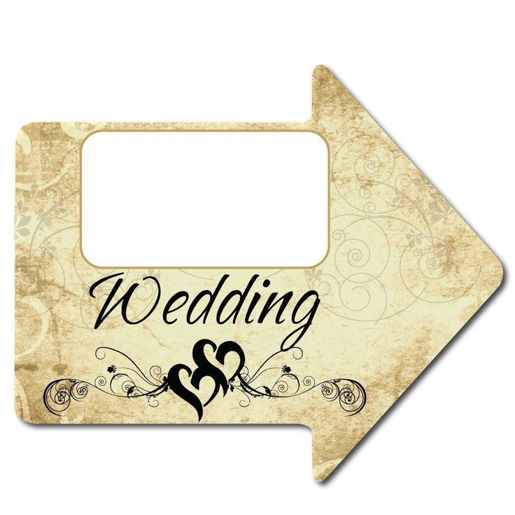 "18""x24"" Corrugated Plastic Sign - 2 Sided Wedding Arrow Design"