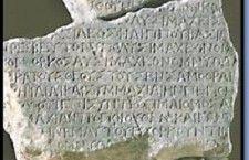 Προϊστορία και προϋποθέσεις δημιουργίας της αλεξανδρινής κοινής