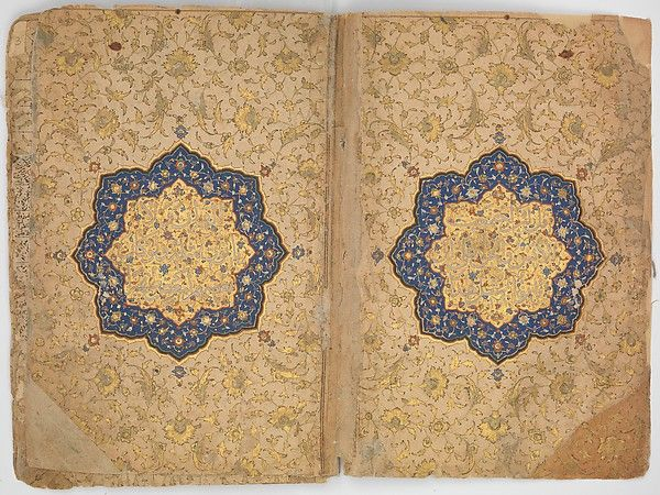 Ibrahim Sultan | Qur'an of Ibrahim Sultan | The Met