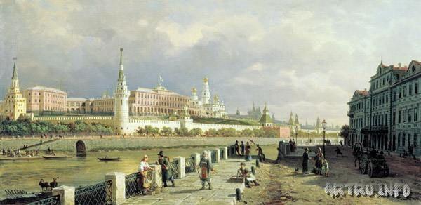 Вид Московского кремля.