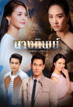 Phim Oan Nghiệp Xemphimvtv Thai Drama Drama Kdrama