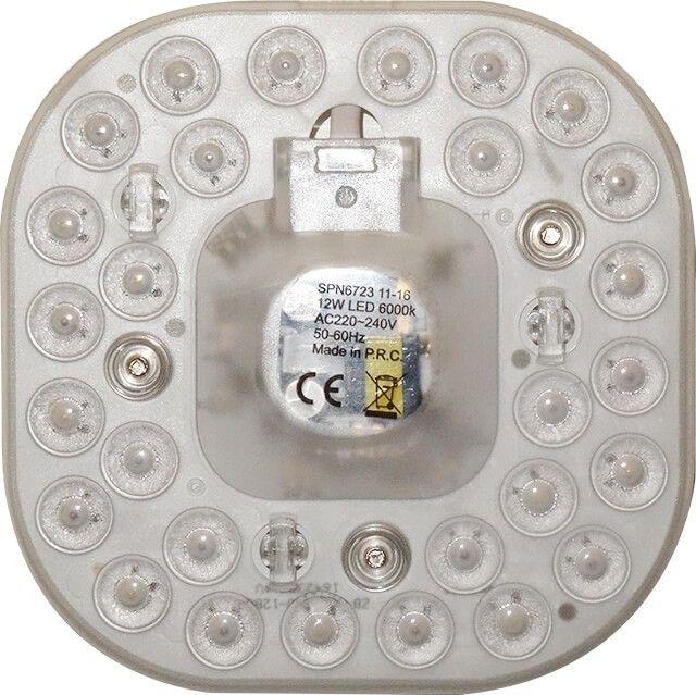 Nu ai nevoie de foarte multa lumina, dar te-ai saturat sa tot schimbi becurile si in plus vrei sa faci si economie? Cu noul MODUL APLICA LED 12W ai lumina echivalenta unui bec incandescent de 75W sau unui bec economic de 15W. Aprindere instantanee cu lumina alba rece sau calda, in functie de alegerea facuta.