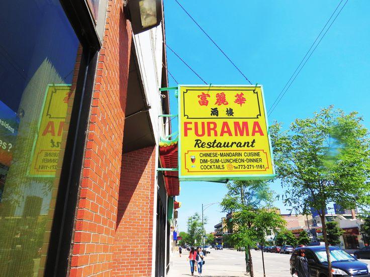 Furama Restaurant: The Best Dim Sum in Chicago