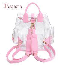 Best Gift Fashion School Boek Roze Zomer vrouwen Clear Plastic Zien Door Beveiliging Transparant Rugzak Tas Reistas jul28(China (Mainland))