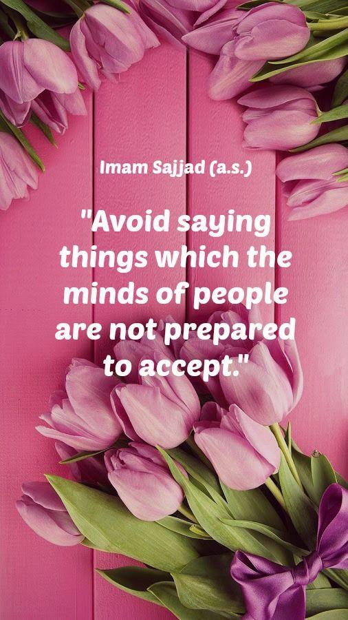 imam sajjad as a pearl of wisdom pinterest islam