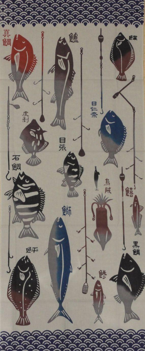 Tessuto giapponese Tenugui 'Arsenale di Angler' di KyotoCollection
