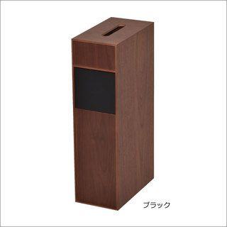 ヤマト工芸日本製DOORS+ドアーズプラスゴミ箱ごみ箱ダストボックスごみばこ分別キッチンインテリア雑貨おしゃれ北欧45L袋可フロントオープンふた付き蓋付きスリムウォールナットリビング縦型くずかご天然木DOORSドアーズMadeinJapan
