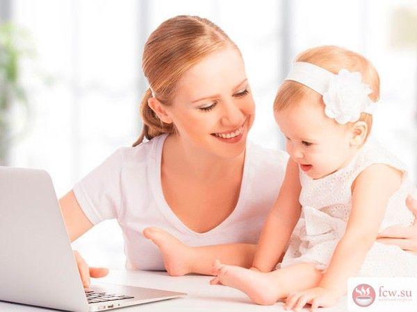 Дропшиппинг. Отличный бизнес в интернете для молодой мамы https://www.fcw.su/blogs/vsjakaja-vsjachina/dropshiping-otlichnyi-biznes-v-internete-dlja-molodoi-mamy.html  Многие люди, особенно молодые мамы, однажды задумываются над вопросом, связанным с заработком в интернете. Действительно, а можно ли создать собственный бизнес в интернете? Ведь так удобно работать дома. Тематики бизнеса бывают очень разные и каждый выбирает свою собственную нишу. Но в этой статье мы поговорим о таком бизнесе…