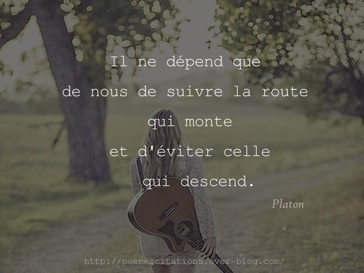 1000 id es sur le th me platon sur pinterest citations - Table qui monte et qui descend ...
