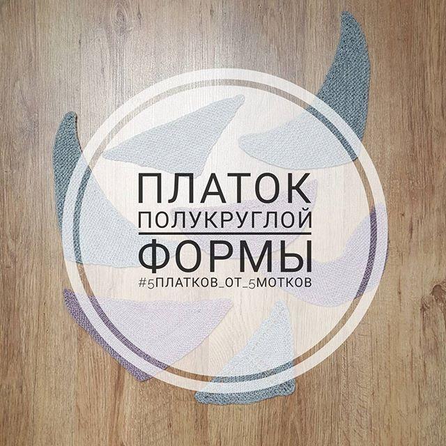 5motkov.ru blog view 2242
