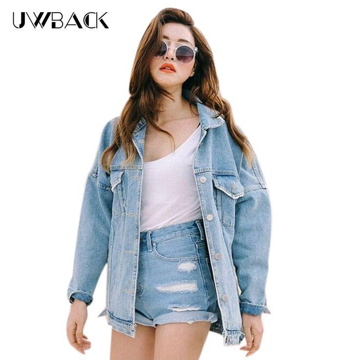 Uwback 2017 새로운 브랜드 대형 데님 재킷 여성 윈드 느슨한 청바지 재킷 여성 세척 보이프렌드 데님 재킷 cbb148