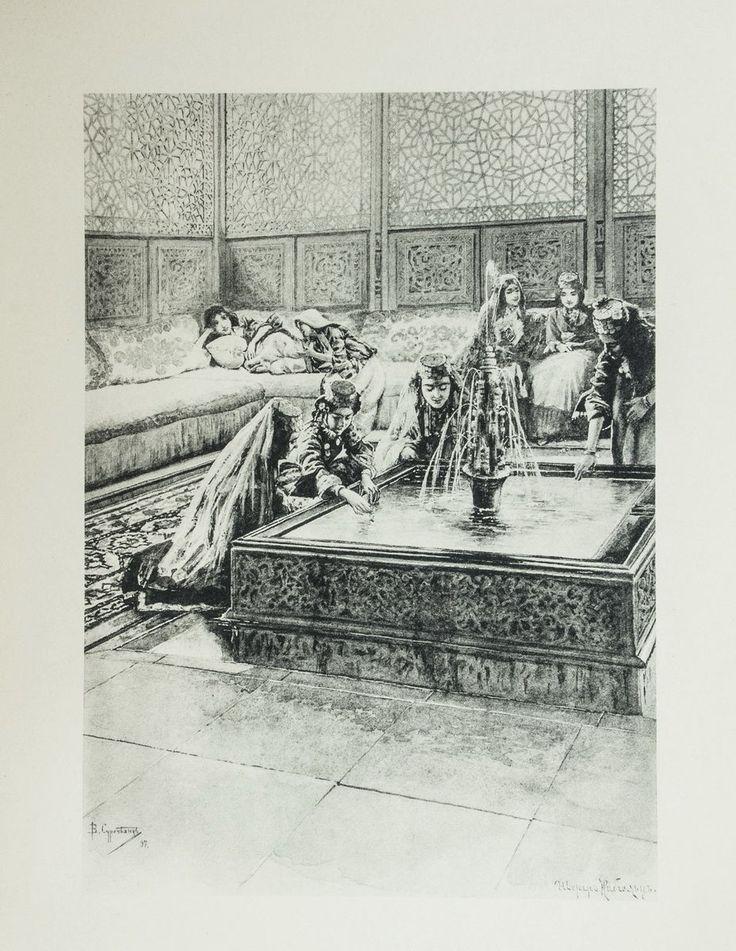 Бахчисарайский фонтан 1899