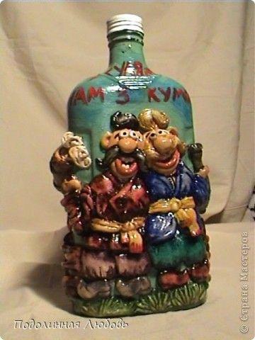 Декор предметов Лепка Бутылочка Хай гуляє все село бо нам з кумом весело Бутылки стеклянные Тесто соленое фото 1
