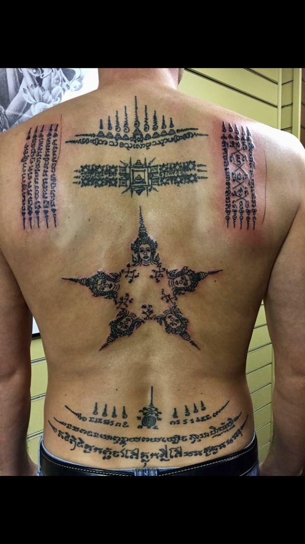 1977cf88b Muay Thai Tattoo symbols and meanings | sakky yanty | Thai tattoo ...