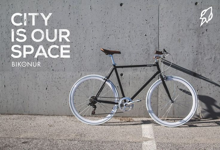 BIKONUR is here! Visit our site and choose your star. Free shipping all over EU! Join us and enjoy your city ride.