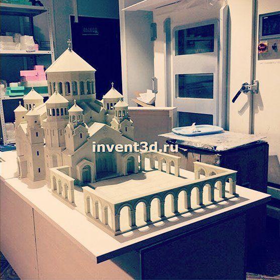 Разрешите представить наше подразделение оказывающее услуги по 3d-печати и сканированию объектов мелкосерийному литью пластиков и изготовлению макетов @invent3d.ru - подписывайтесь и следите за обновлениями! Данный макет (длиной более 1м!) выполнен с помощью 3d печати из гипсополимера #3dprinted #3dprinter #HD #highdefinition #CJP #maquette #architecture #z650 #3dprint #3dprinting #3D #макет #3dпечать #3dпринтер #напечатали #3дпечатьспб #3дпринтер #3дпечать #спб #мск #макетирование #храм…