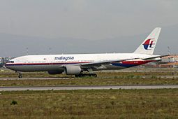 Malaysia Airlines does not have a good record as two of its Boeing 777s are involved in the worst 777 death-toll incidents to date within 131 days of each other.  For both incidents, terrorism is suspected, and investigations continue.  The first flight is still missing.