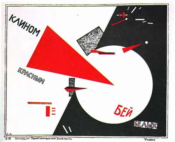"""""""Beat The Whites With The Red Wedge"""" El Lissizkty 1919    Constructivism"""