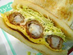 名古屋駅の地下街にあるコンパルメイチカ店で友達とランチしてきました このお店エビフライサンドが有名で サンドイッチだけで種類程度あります 厚さセンチほどのボリュームあるサンドイッチで揚げたてのサクッとプリッとしたエビフライの食感がとっても美味しい() みなさんもぜひいってみてねぇ tags[愛知県]