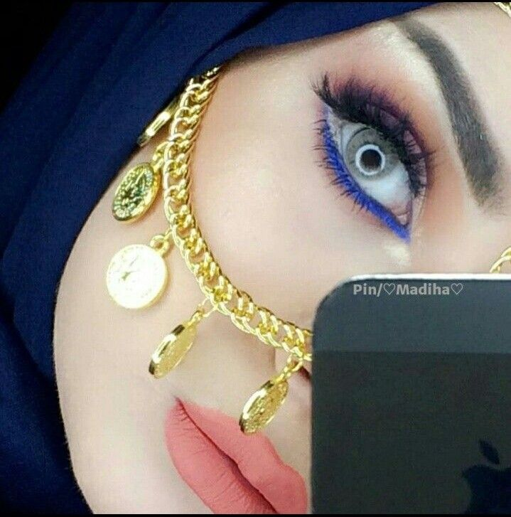 Pin By Sumaiya Khan On Eyes Iranian Beauty Stylish Girl Arab