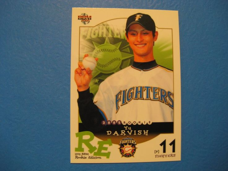 YU DARVISH RC (FROM JAPAN) 2005 BBM #15 HOKKAIDO NIPPON-HAM FIGHTERS #FIGHTERS