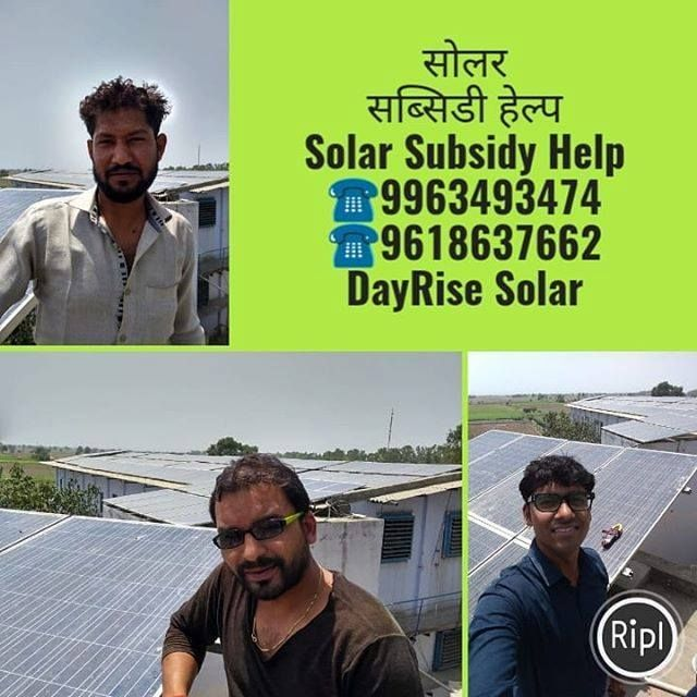 Go Solar And Get Post Installation Subsidy Of Rs 20000 Per Kw Or 30 Of Project Cost On On Grid Rooftop Solar Power Plant Solar Power Plant Solar Solar Power