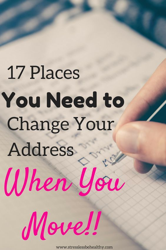 Moving is stressful. We all know this. Which is why lists are so helpful; they help combat some of that stress! Find out the most important places you need to change your address when you move. Includes a free checklist and tips on when to update your address with certain companies.