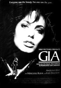 Поиск: Джиа (1998)