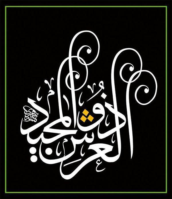 "Calligraphy   ╬☪‴دكر ؟  والا نتايه ؟  نتايه  !  و آدى زبرى༺❀༻﴾﴿ﷲ ☀ﷴﷺﷻ﷼﷽ﺉ →ﻃﻅ‼ﷺ ◙ ❀.ankh (☥ unicode 2625 U)☾✫ﷺ搜索 ◙Ϡ ₡  ♕¢©®°❥❤�❦♪♫±البسملة´µ¶ą͏Ͷ·Ωμψϕ϶ϽϾШЯлпы҂֎֏ׁ؏ـ٠١٭ڪ.·:*¨¨*:·.۞۟ۨ۩तभमािૐღᴥᵜḠṨṮ'†•‰‽⁂⁞₡₣₤₧₩₪€₱₲₵₶ℂ℅ℌℓ№℗℘ℛℝ™ॐΩ℧℮ℰℲ⅍ⅎ⅓⅔⅛⅜⅝⅞ↄ⇄⇅⇆⇇⇈⇊⇋⇌⇎⇕⇖⇗⇘⇙⇚⇛⇜∂∆∈∉∋∌∏∐∑√∛∜∞∟∠∡∢∣∤∥∦∧∩∫∬∭≡≸≹⊕⊱⋑⋒⋓⋔⋕⋖⋗⋘⋙⋚⋛⋜⋝⋞⋢⋣⋤⋥⌠␀␁␂␌┉┋□▩▭▰▱◈◉○◌◍◎●◐◑◒◓◔◕◖◗◘◙◚◛◢◣◤◥◧◨◩◪◫◬◭◮☺☻☼♀♂♣♥♦♪♫♯ⱥfiflﬓﭪﭺﮍﮤﮫﮬﮭ﮹﮻ﯹﰉﰎﰒﰲﰿﱀﱁﱂﱃﱄﱎﱏﱘﱙﱞﱟﱠﱪﱭﱮﱯﱰﱳﱴﱵﲏﲑﲔﲜﲝﲞﲟﲠﲡﲢﲣﲤﲥﴰ ﻵ!""#$69٣١@"